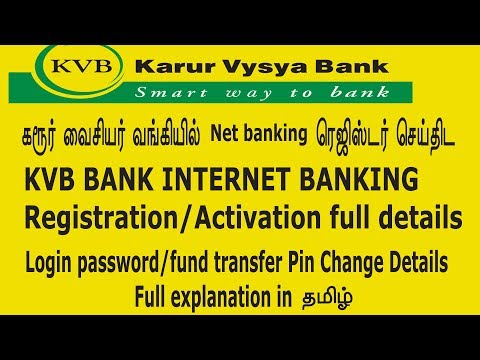 KVB BANK INTERNET BANKING REGISTRATION FULL DETAILS EXPLAIN