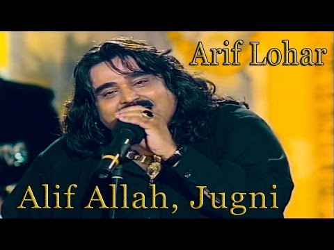 Alif Allah, Jugni  Arif Lohar  Virsa Heritage Revived