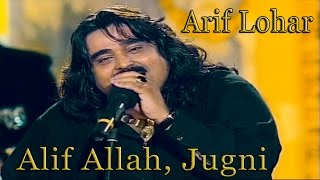 Alif Allah, Jugni - Arif Lohar - Virsa Heritage Revived
