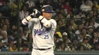 2010/09/30 阪神ー横浜 矢野引退試合での9回表 藤川入場~村田修一 thumbnail