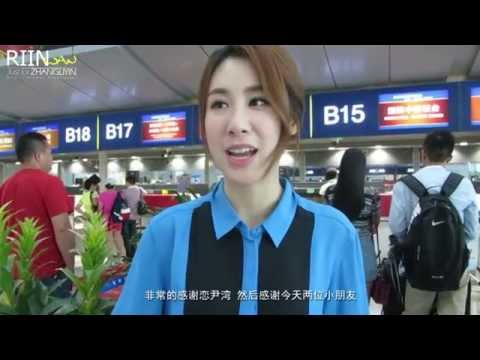 2014.07.05 Hefei (to Incheon) - Zhang Liyin