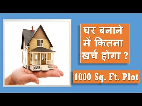 1000 Sq ft building construction cost   Papa Construction