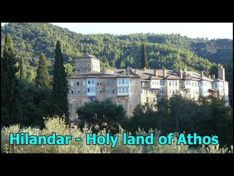 Sveta Gora, Hilandar - Holy land of Athos   (18-20 Sept. 2018)