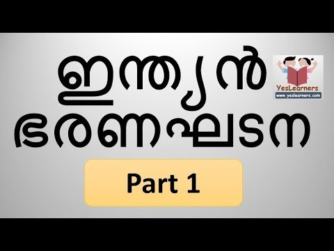 Constitution of India - Part 1- Kerala PSC Coaching