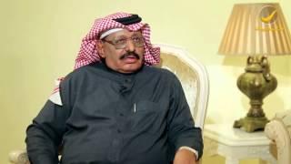 الشاعر علي محمد القحطاني ضيف برنامج وينك ؟ مع محمد الخميسي