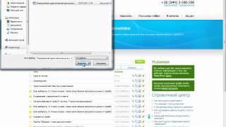 Конвертация Word в HTML