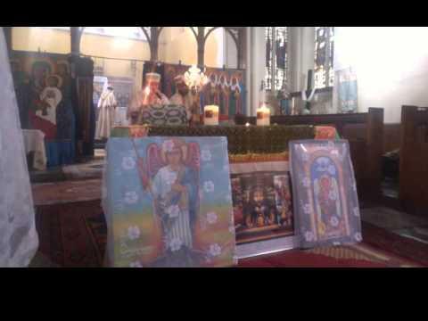 EOTC - Tserha Tsion Qedist Mariam (St Mary of Zion) ENGLISH & GEEZ Kidase Abiy Tsome