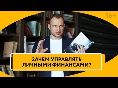 Новости 2018