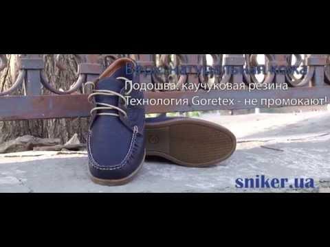 Ботинки осенние неубиваемыеиз YouTube · Длительность: 9 мин18 с  · Просмотров: 510 · отправлено: 19.01.2014 · кем отправлено: Орбита Воображения