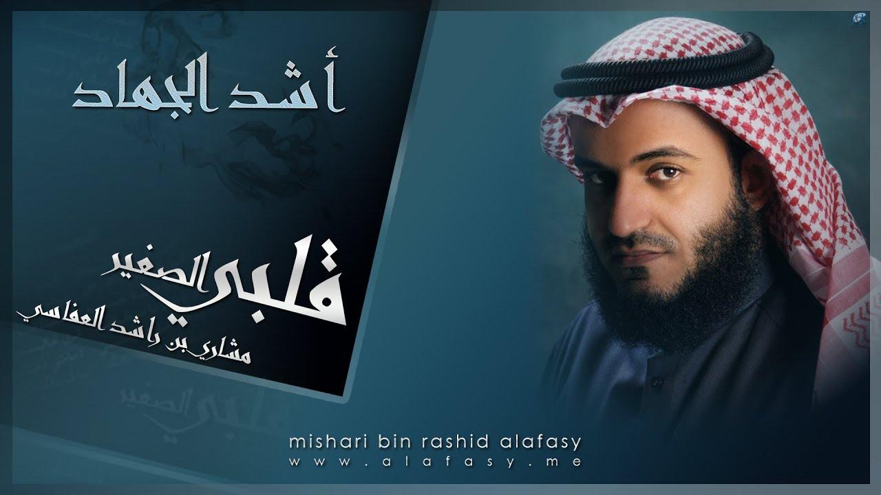 anachid al jihad mp3