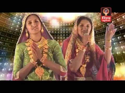 DJ-Holadu-Jova Dejo Re Mane Jova Dejo-2016 New Gujarati DJ Garba Songs-Ashapura Maa Na Garba-Kutch