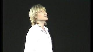 Евгений Плющенко Оловянное сердце