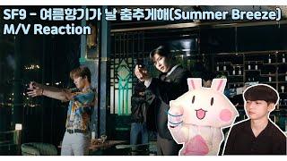SUB)  SF9 (에스에프나인) -  Summer Breeze(여름 향기가 날 춤추게 해) /KOREAN …