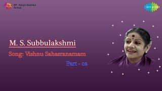 MS Subbulakshmi Vishnu Sahasranamam - Vol 2