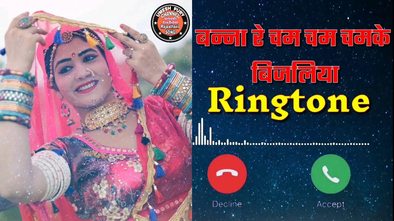 Now Rajasthani Status || New Rajasthani WhatsApp Status Video || Marwadi Song Status umeshpury