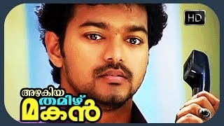 Malayalam Movie Scene - Azhagiya Tamil Magan - I Told You That Guru Is Speaking..!!