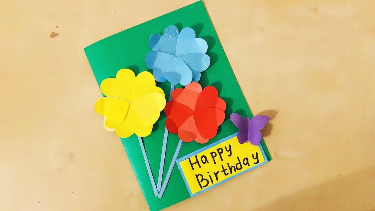 Котик, 3д открытки с днем рождения видео