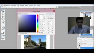 Шаг 7.Как создать шапку для канала Ютуб/youtube.Как сделать картинку для видео ютуб/youtube