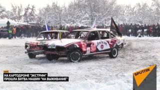 Экстремальное шоу — первая в Кыргызстане битва машин