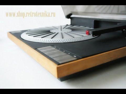 Аудио и Мультимедиа -