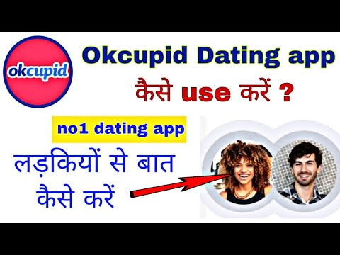 Okcupid App | Okcupid App How To Use | Real Dating App In India | Free Random Chat App 2019