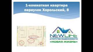 Купить квартиру в Полтаве без комиссии недорого(, 2016-07-11T11:12:24.000Z)