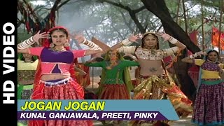 Jogan Jogan - Badhaai Ho Badhaai  | Kunal Ganjawala, Preeti & Pinky | Anil Kapoor & Shilpa Shetty