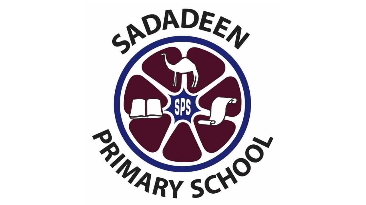 Sadadeen Primary School illustration