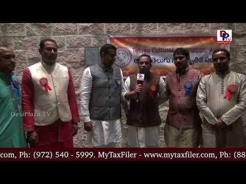 Representative of TCA Austin  speaks to DesiplazaTV at TCA Ugadi Celebrations - 2018 || DesiplazaTV