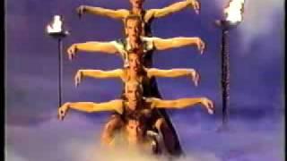 FlashCube - Aoua