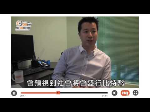 東方日報 Oriental Daily Interview ANX CEO Ken