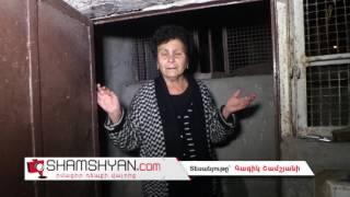 Արաբկիր վարչական շրջանի Ն․ Տիգրանյան փողոցի 7 րդ շենքի նկուղային հարկը վերածվել է «մինի ջրաշխարհի»