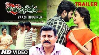 Vaazhthugiren Trailer | New Tamil Movie Trailer 2018 | Kutty Raja, Jeni | Ramasubramanian