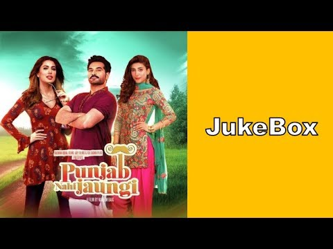 Punjab Nahi Jaungi | Audio JukeBox | 2017 | Humayun, Mehwish, Urwa | Lollywood JukeBoxes