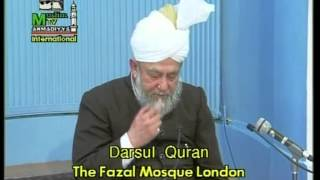 Arabic Translation: Dars-ul-Quran 25th February 1995 - Surah Aale-Imraan verse 192