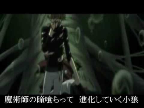 組曲『ツバサ-東京国編-』.flv