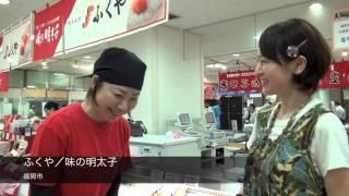 遠鉄百貨店 本館8階催会場 大福岡展