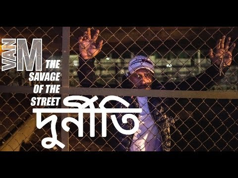 DURNITI  (OFFICIAL MUSIC VIDEO) || VAN M || NEW ASSAMESE-HINDI RAP SONG 2018 ||