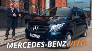 Вот почему Mercedes-Benz Vito стоит рассмотреть как семейный автомобиль | Своими глазами