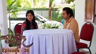 Sanhinda Pamula | Episode 35 - (2018-08-19) | ITN Thumbnail