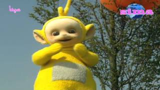 Teletubbies - Teletubbies 44