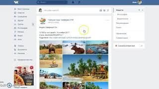 Как скрыть новости Вконтакте
