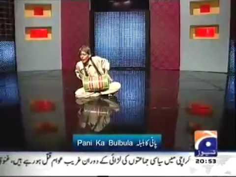 Pakistan politics