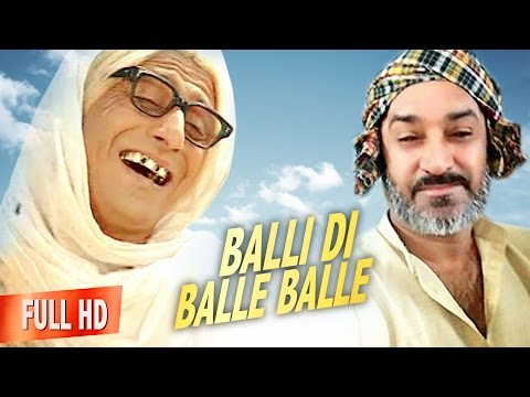 Balli Di Balle Balle ( Full Movie ) |...