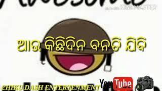Aau kichhi Dina banchijibi