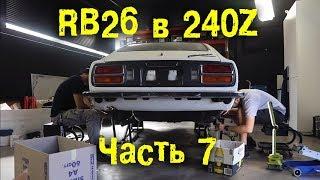 Rb26 В Nissan 240z / Fairlady Z S30 Часть 7 [Bmirussian]