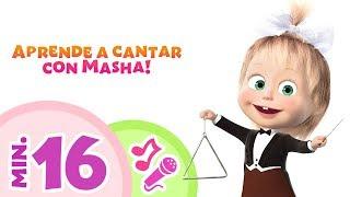 Gambar cover TaDaBoom Español 🎤📚 APRENDE A CANTAR CON MASHA! 📚🎤 Karaoke para niños 🎶 Masha y el Oso