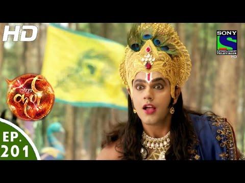 Suryaputra Karn - सूर्यपुत्र कर्ण - Episode 201 - 28th March, 2016