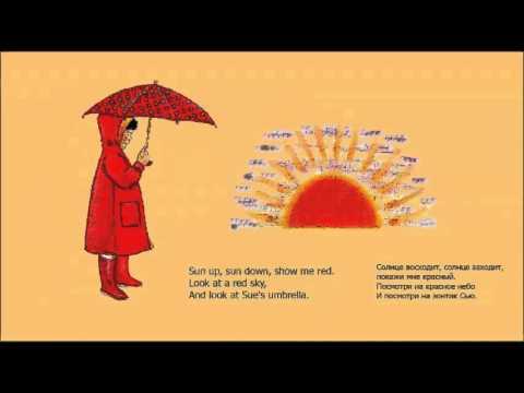 Английский для детей. Song. Sue's umbrella. Step 20. Get Ready 1.