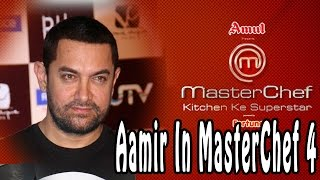 Exclusive! Aamir as judge on MasterChef India 4 finale